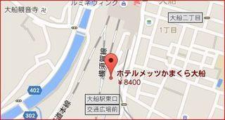ホテルメッツ鎌倉大船.JPG